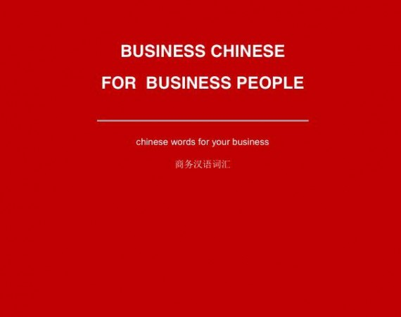 Copertina Business Chinese for Business People  商务汉语